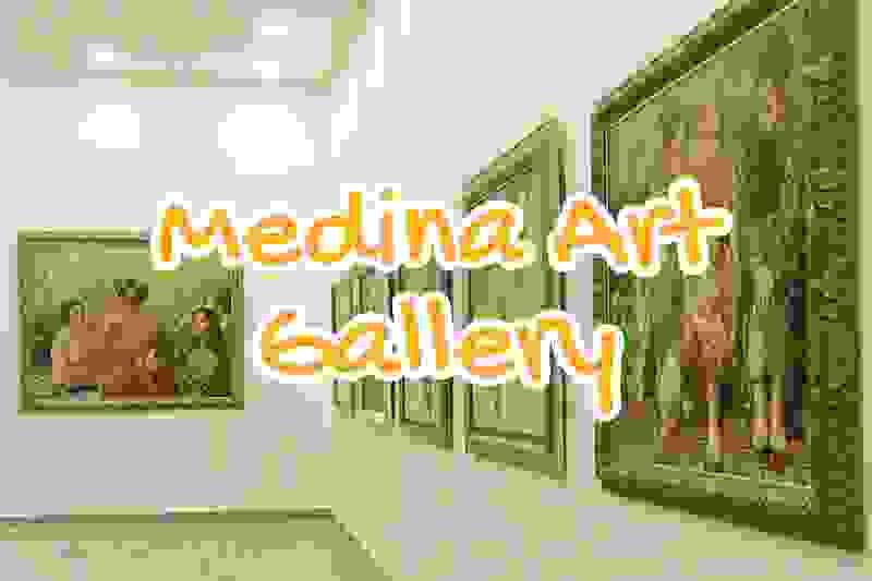 the, medina, art, gallery, tangier, morocco