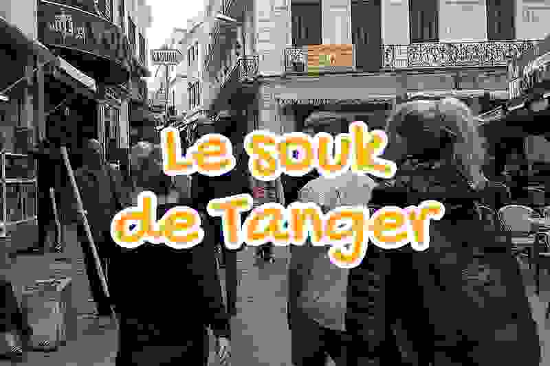 the, souk, of, tangier, morocco