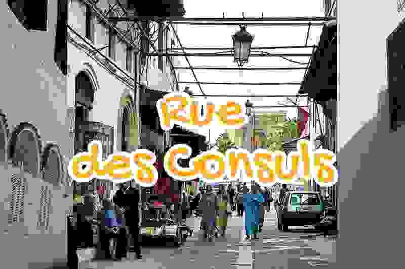 rue, consuls, rabat, morocco