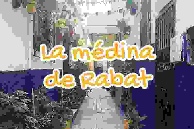 the, medina, of, rabat, morocco