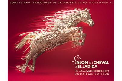 edition of the salon du cheval el jadida under the theme the horse in moroccan ecosystems