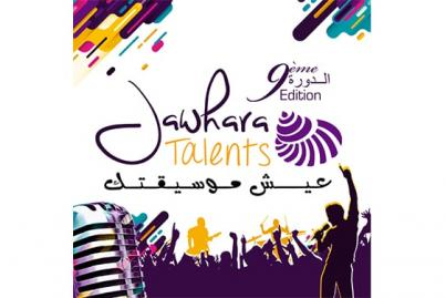 gagnants, competition, jawhara, talents
