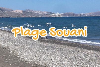 souani, beach, al, hoceima, morocco