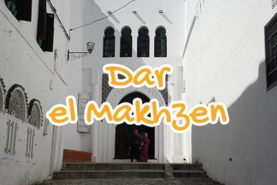 dar, el, makhzen, tanger, maroc