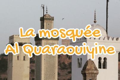 mosquee, al, quaraouiyine, fes, maroc