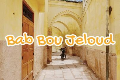 bab, boujloud, fes, morocco