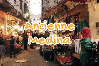 ancienne, medina, casablanca, maroc