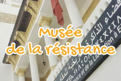 Museum of Resistance And Independence