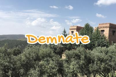 village, demnate, azilal, morocco