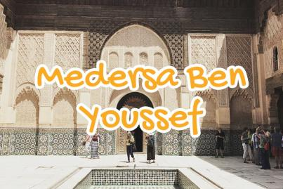 the, ben, youssef, madrassa, marrakesh, morocco