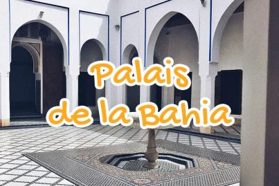 the, bahia, palace, marrakesh, morocco