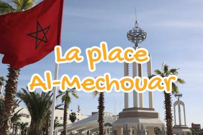 place, mechouar, morocco