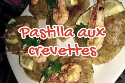 Seafood Bstilla